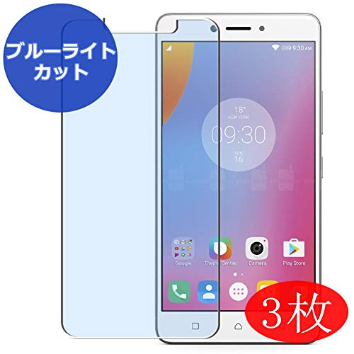 【3 Pack】 Synvy Anti Blue Light Screen Protector for Lenovo K6 Note Screen Film Protective Protectors [Not Tempered Glass]