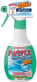 KINCHO チョウバエコナーズ チョウバエ殺虫剤 泡スプレー 300mL