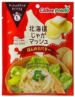 <ゆうパケット>カルビーポテト 北海道じゃがマッシュほんのりバター35g×5袋【お届け指日程時間定不可】