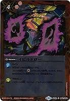 バトルスピリッツ/SD36-006 イビルドロー