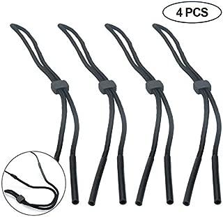 Shtar メガネチェーン 調整可能メガネバント ずれ落ち防止 スポーツメガネ サングラスバンド 4本入