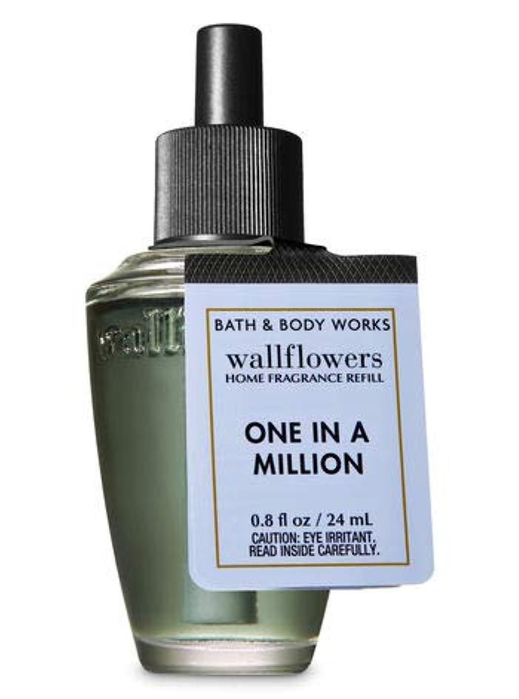 代理店厚さキャッチ【Bath&Body Works/バス&ボディワークス】 ルームフレグランス 詰替えリフィル ワンインアミリオン Wallflowers Home Fragrance Refill One in a Million [並行輸入品]