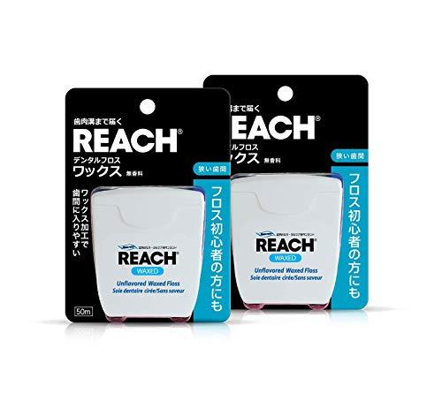 REACH(リーチ) 【Amazon.co.jp 限定】REACHリーチ デンタルフロスワックス 50m 2個セット 50m×2個