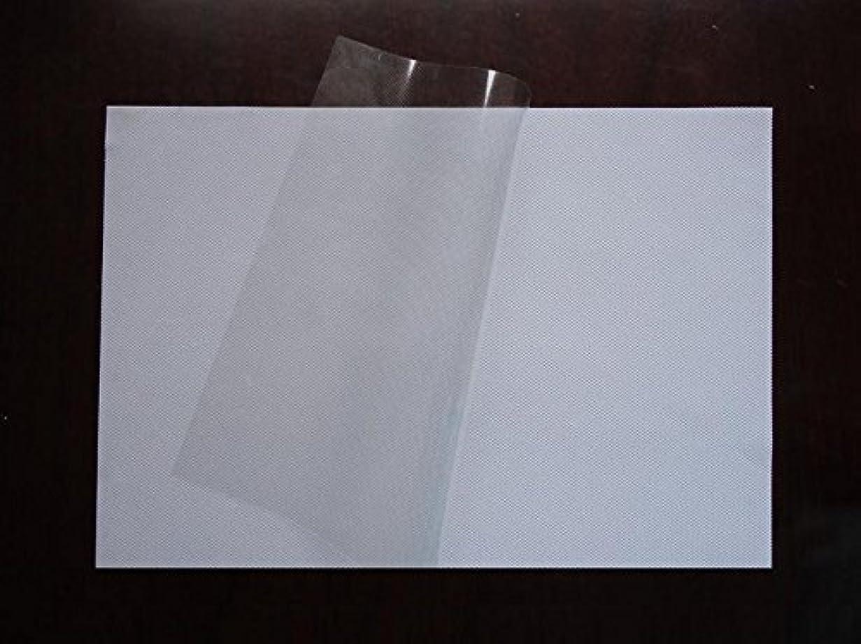 ルアーロシア講堂ホットフィックス ラインストーン 耐熱 転写シート A4サイズ
