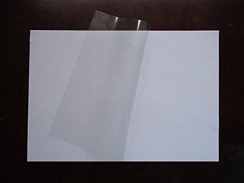 平等文庫本神のホットフィックス ラインストーン 耐熱 転写シート A4サイズ