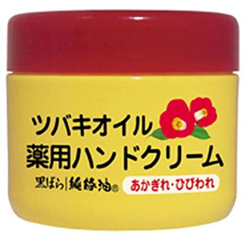 Kurobara Honpo Kurobara Tsubaki Oil Hand Cream