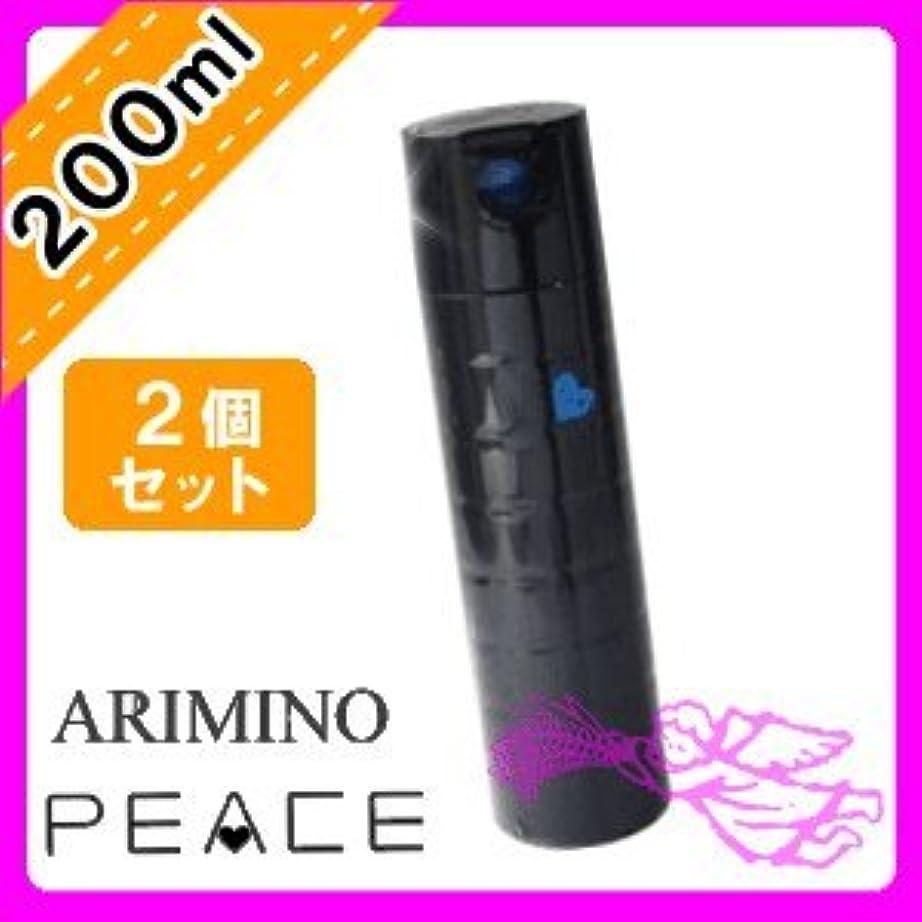 卒業記念アルバム不十分タイプアリミノ ピース プロデザイン デザインフリーズキープスプレー200ml ×2個 セット arimino PEACE
