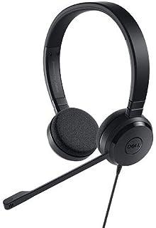 戴尔 UC150 双声道头戴式耳机 - 黑色头带耳机(PC/游戏、双声道、百叶窗、黑线、在线、控制)