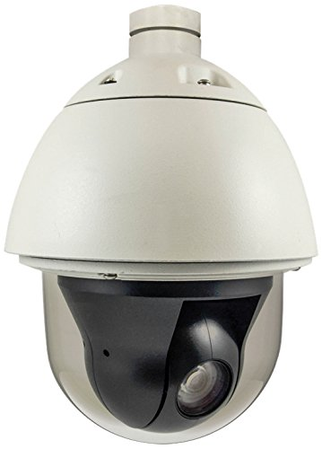 LevelOne FCS-4042 PTZ Dome Outdoor PoE IP-Kamera (2 Megapixel)