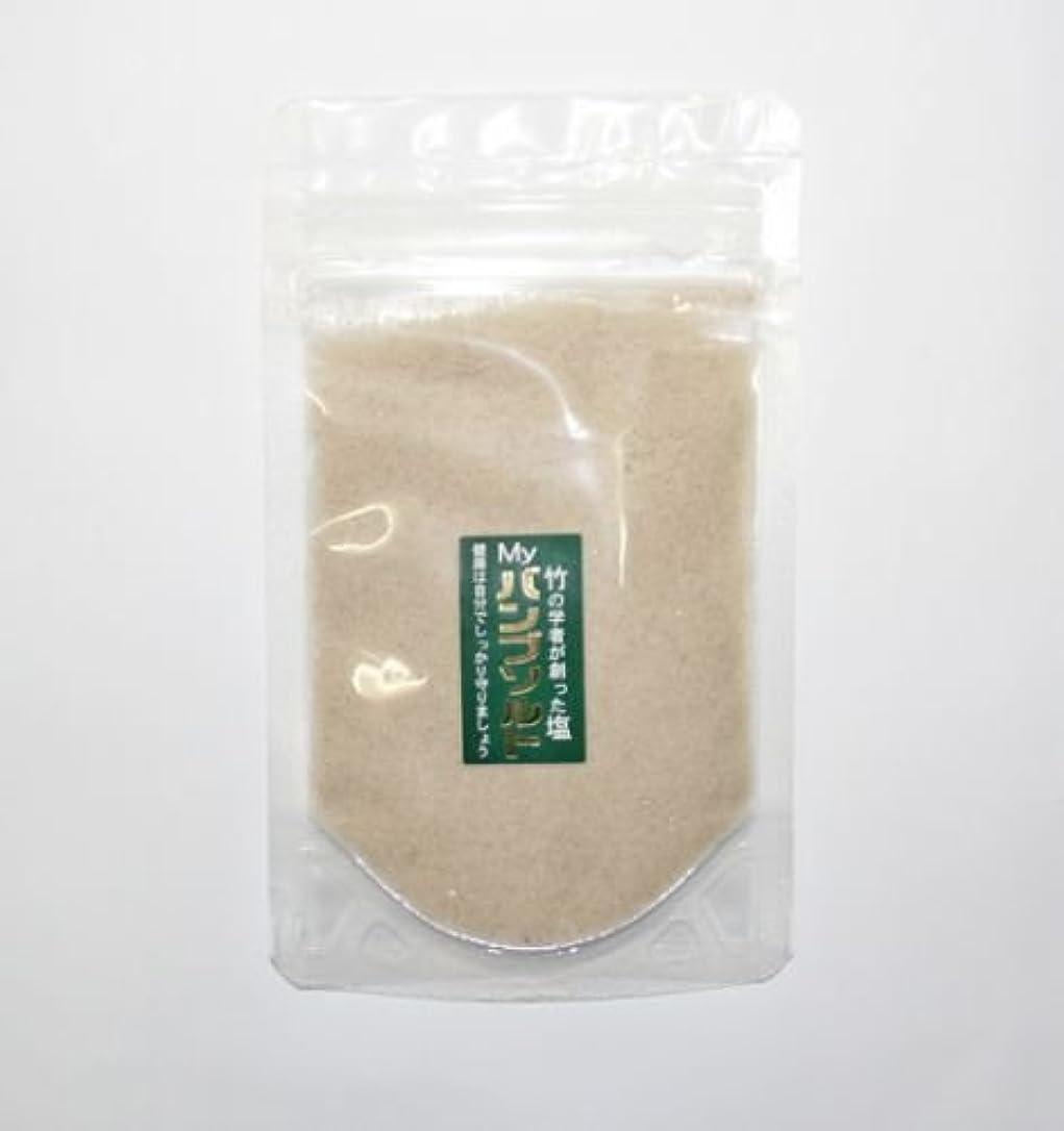 風味適性仕えるバンブソルト詰め替え用(内容量:50g)