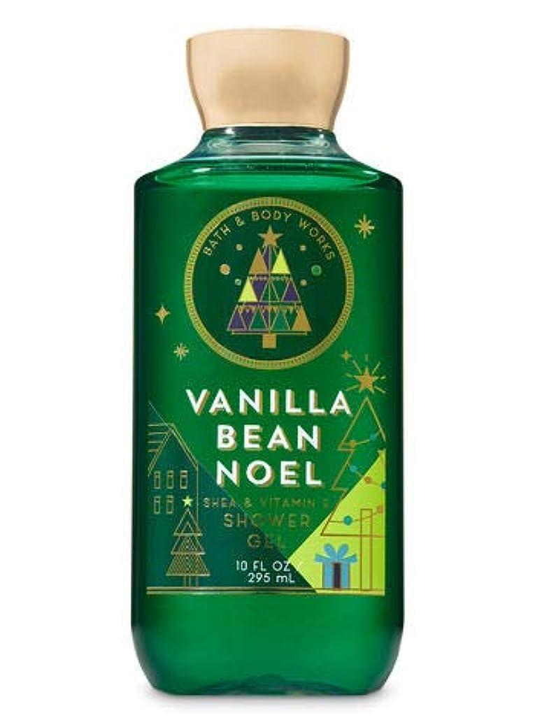 哲学平和的おびえた【Bath&Body Works/バス&ボディワークス】 シャワージェル バニラビーンノエル Shower Gel Vanilla Bean Noel 10 fl oz / 295 mL [並行輸入品]