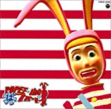 Popee the Crown