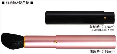 明治四十年創業文宏堂熊野化粧筆携帯用シリーズチーク&ハイライトMB006化粧筆山羊毛(粗光峰)名入れあり
