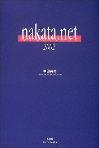 nakata.net〈2002〉