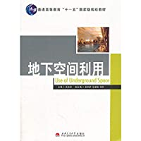 General Higher Education Eleventh Five-Year national planning materials: the use of underground space(Chinese Edition)