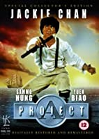 Jackie Chan's Project A [DVD]