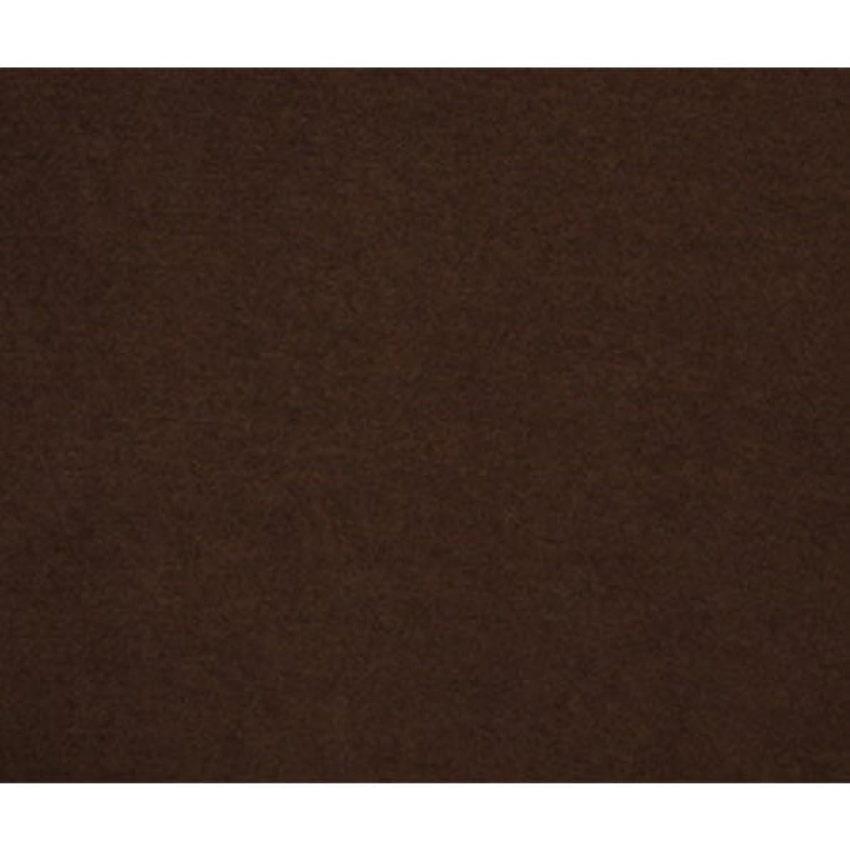 十一ドライバ女優アイリスオーヤマ 椅子カバー フルカバー ジャガード 幅35~45×奥行40~45×高さ50~55cm ブラウン JCC-FL