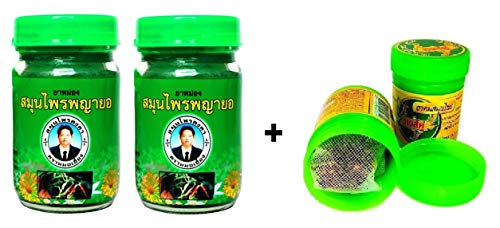 2 x 50g Thai Phayayor Green Balm Massagebalsam rein pflanzlich + Hong Koo Herbal Inhaler aus thailändischen Kräutern und ätherischen Ölen - Thai Wellness Set