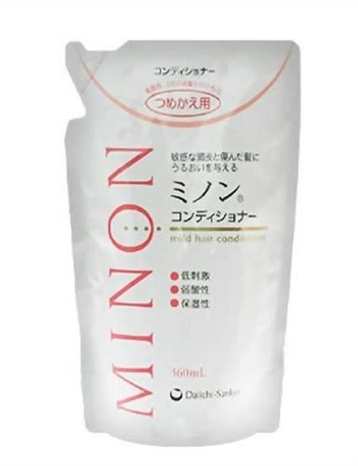 サリー思春期不調和MINON(ミノン) ヘアコンディショナー 詰替用 360mL