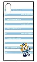 [IPHONEX] ケース ガラスケース アイフォンテン アイフォンX カバー スマホケース かわいい キャラクター おしゃれ プロ野球 横浜DeNAベイスターズ グッズ 7273-D. スターマン デザイン 柄 印刷 プリント 背面 カバー 9H硬度 強化 ガラスハイブリッドケース TPU バンパー 衝撃吸収 スマートフォン スマホカバー