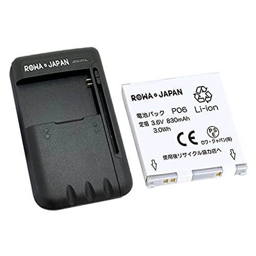 USB マルチ充電器 と NTT docomo ドコモ P902i P901i の P06 互換 バッテリー【ロワジャパンPSEマーク付】