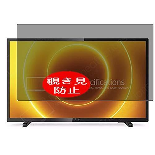 VacFun Anti Espia Protector de Pantalla Compatible con Philips 32PHS6605 / 12 31.5' Display Monitor, Screen Protector Filtro...