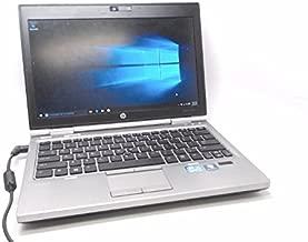 HP EliteBook 2570P Notebook PC - Intel Core i7 (2.90 GHz)