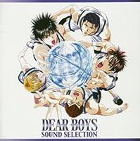 DEAR BOYS SELECTION(CCCD)