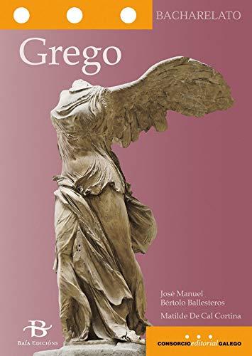 Grego (Libros de texto)