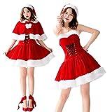 サンタ コスプレ レディース 可愛い サンタコス 衣装 帽子 ケープ付き 2way クリスマス サンタクロース 仮装 コスチューム 大きいサイズ 演出服 イベント パーティー 舞台 新年会 文化祭 (M)