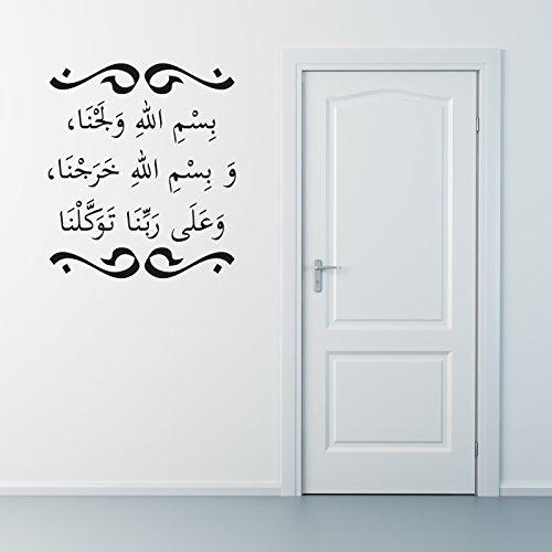 A7000 | Meccastyle | Islamische Wandtattoos | Dua beim betreten des Heimes- S - 26cm x 30cm- 01. Schwarz