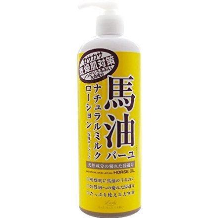 Cosmetics Tex Roland Horse Oil Natural Milk Lotion 485ml