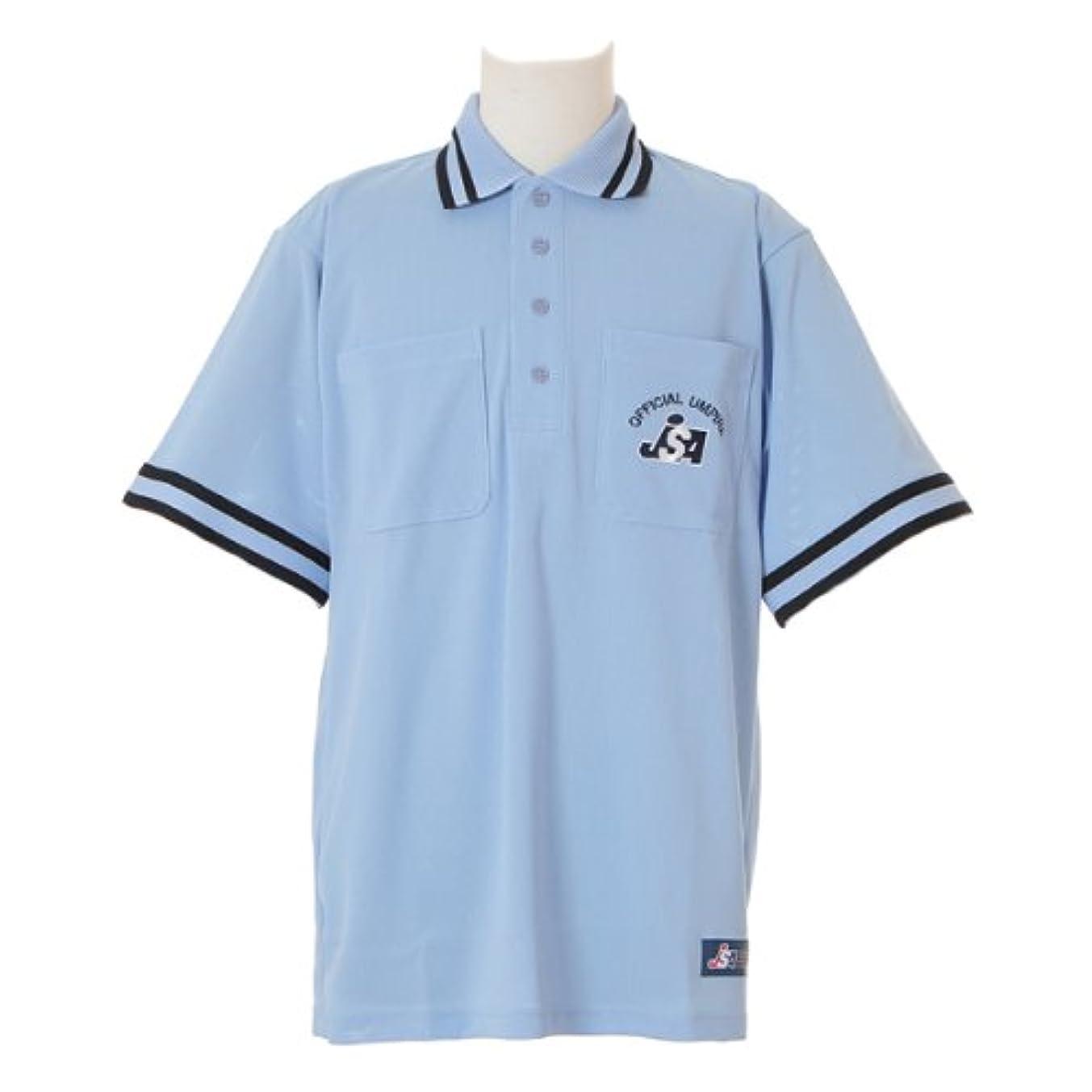 その後柔らかい足文芸MIZUNO(ミズノ) ソフトボール審判員用 半袖シャツ 52HU15019