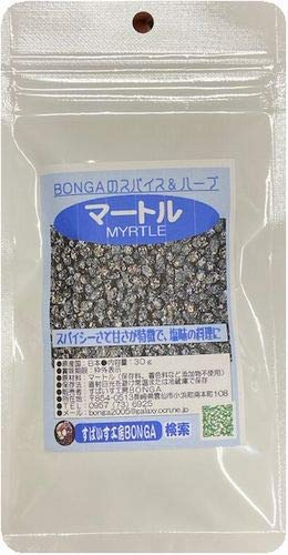 「マートル・ドライ」「ギンバイカ」【30g】BONGAのスパイス&ハーブ 塩味の料理やリキュールの香り付けに。