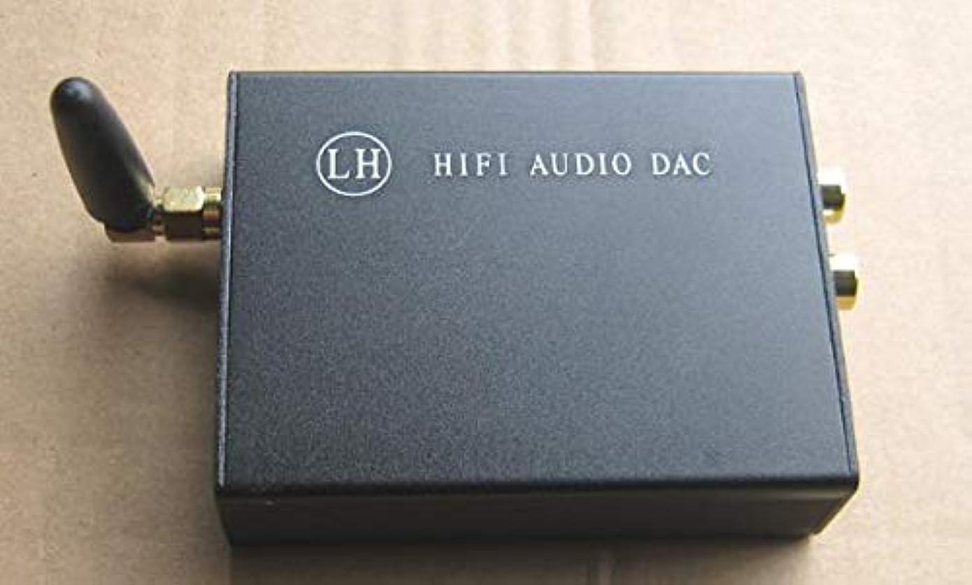 異形白雪姫風味ワイヤレスBluetooth 5.0レシーバAPTX-HD CSR8675 PCM5102A AUX入力付きハードデコード
