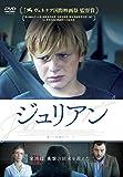 ジュリアン[DVD] image