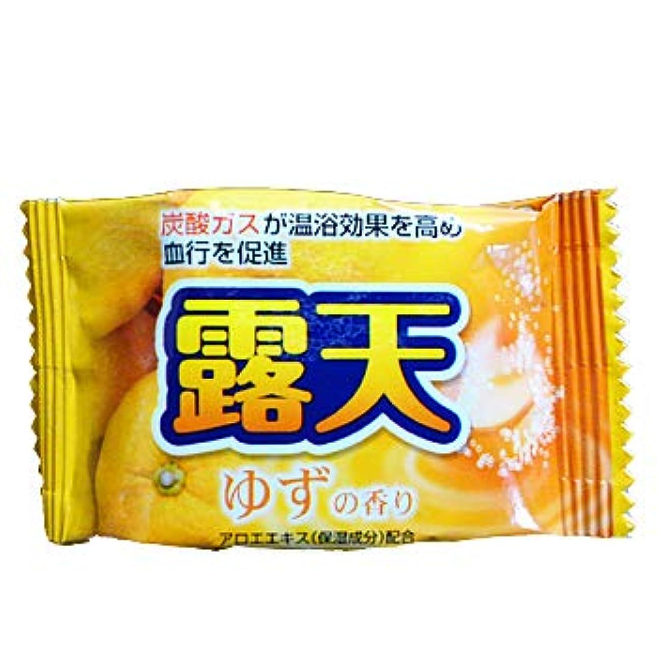 敵更新子薬用発泡入浴剤 露天40g ゆずの香り(1セット400個入)