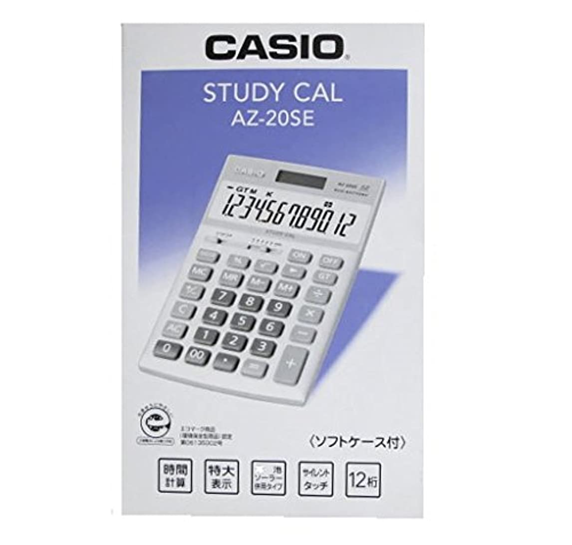 覗く申し立て申し立てカシオ計算機 CASIO 本格実務電卓 簿記?ビジネス電卓 12桁 STUDY CAL AZ-20SE 簿記学校専用モデル ソフトケース付