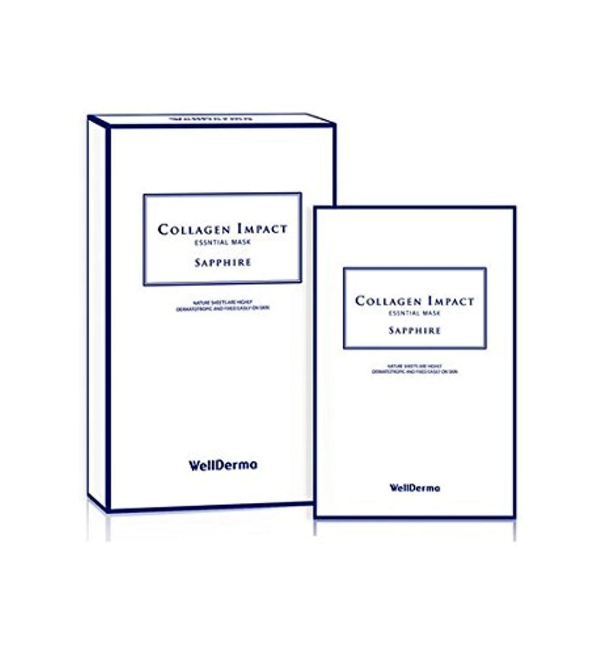 ウェルダーマ コラーゲンインパクトエッセンシャルマスクサファイア (10枚入) / Wellderma collagen impact essential mask sapphire [並行輸入品]
