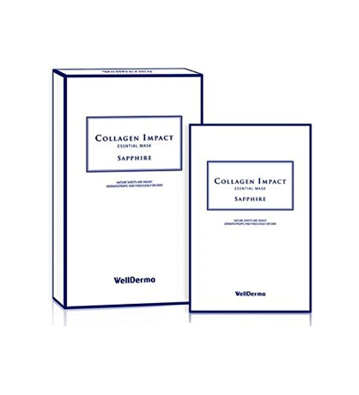 キャンディー司令官時系列ウェルダーマ コラーゲンインパクトエッセンシャルマスクサファイア (10枚入) / Wellderma collagen impact essential mask sapphire [並行輸入品]