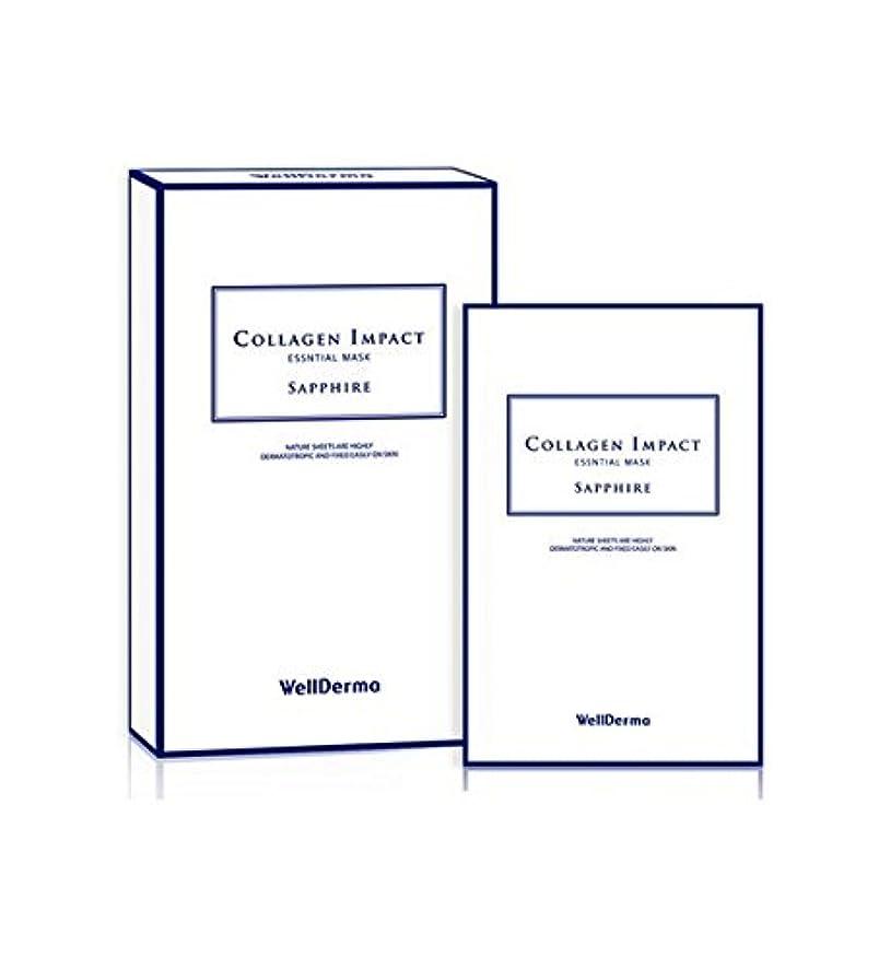 トラフそれに応じてに関してウェルダーマ コラーゲンインパクトエッセンシャルマスクサファイア (10枚入) / Wellderma collagen impact essential mask sapphire [並行輸入品]