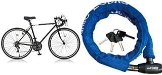 【おすすめセット】Grandir ロードバイク 700C シマノ21段変速[サムシフター]  2WAYブレーキシステム搭載  フレームサイズ520 Grandir Sensitive ブラック [520] 1個 + J&C ワイヤーロック φ18mm×1200mm ブルー 1個