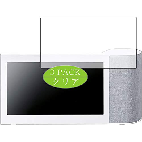 Vaxson Protector de pantalla de 3 unidades, compatible con Panasonic SC-VA1 de 10 pulgadas, protector de película de TPU [no protectores de vidrio templado]