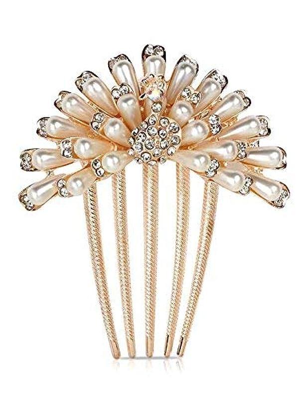 オリエンタルプラスチックテニスAukmla Wedding Hair Combs Bridal Accessories for Women and Girls (Bowknot Style) (Vintage Peacock) [並行輸入品]