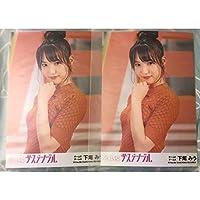 下尾みう 生写真 セット サステナブル AKB48 グッズ