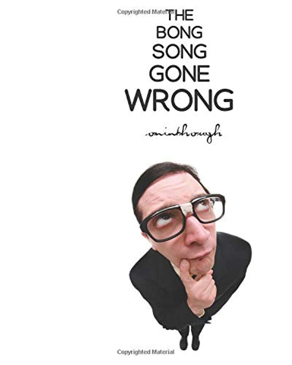 消防士写真を描く回転するThe Bong Song Gone Wrong