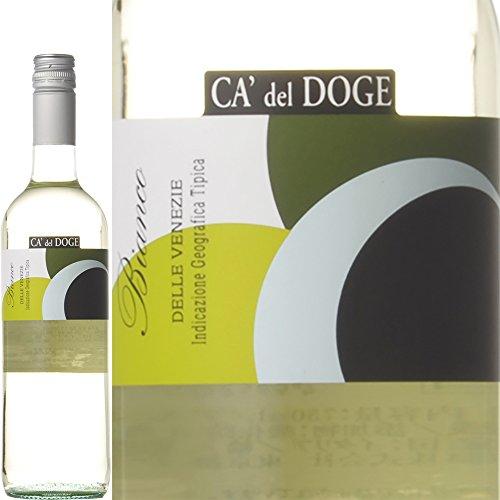 『世界の有名産地 白ワイン 飲み比べ 6本セット (750ml×6本)』の4枚目の画像