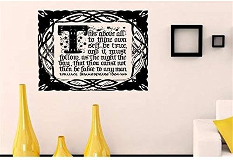 This Above All To Thine Own Self Be True Quotes Wall Stickers Wall Decor Decals For Kids Rooms Bedrooms Nursry Living Room For Girls For Boys