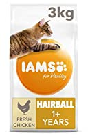 Cat food with 89 percent of animal protein to support seven signs of healthy vitality Tailored fibre blend to minimise hairball formation Wheat free pet food with no fillers, artificial colours, flavours or GMOs Crunchy kibbles and tailored mineral l...