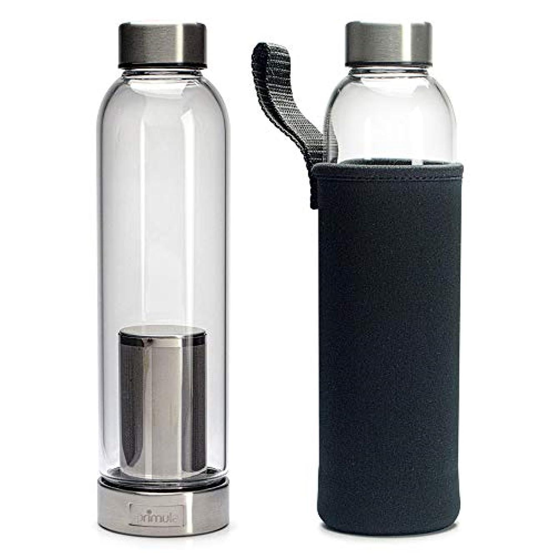 BWF/M STEPHENS MFG INC K-1220 Primula PCGreat Britan Cold Brew Bottle, Glass, 20 oz, 6.69 in L x 6.69 in W x 10.63 in H, Clear